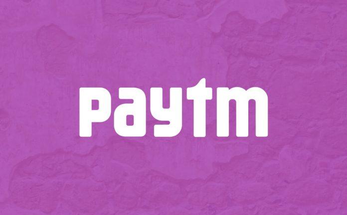 Give Paytm Gateway
