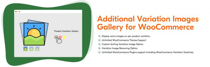 WooCommerce Additional Variation Images plugin
